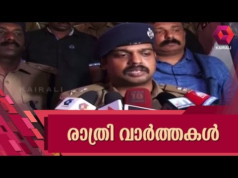Kairali News Night: No Sabotage In Mercury Pouring On Sabarimala Temple Mast  | 25th June 2017