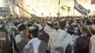 5 יום ירושלים בכותל