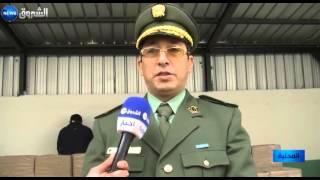 معسكر: حجز 8 قناطير من الكيف وحجز 13 مركبة ومبلغ بقيمة ملياري سنتيم