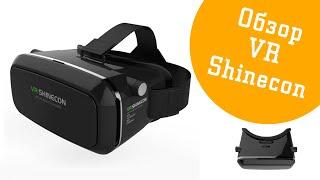 Обзор VR Shinecon(Купить ▻▻▻ http://vrstore.ru/catalog/ochki_virtualnoy_realnosti/vr_garnitury_dlya_smartfonov/vr_shinecon/. Очки виртуальной реальности для смартфоно..., 2015-10-15T01:04:25.000Z)