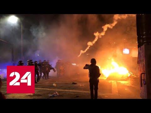 Полиция едва сдерживает массовые протесты в США - Россия 24