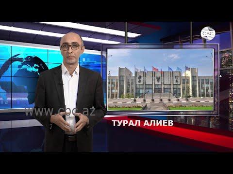 Агония армянского лобби - Ruslar.Biz