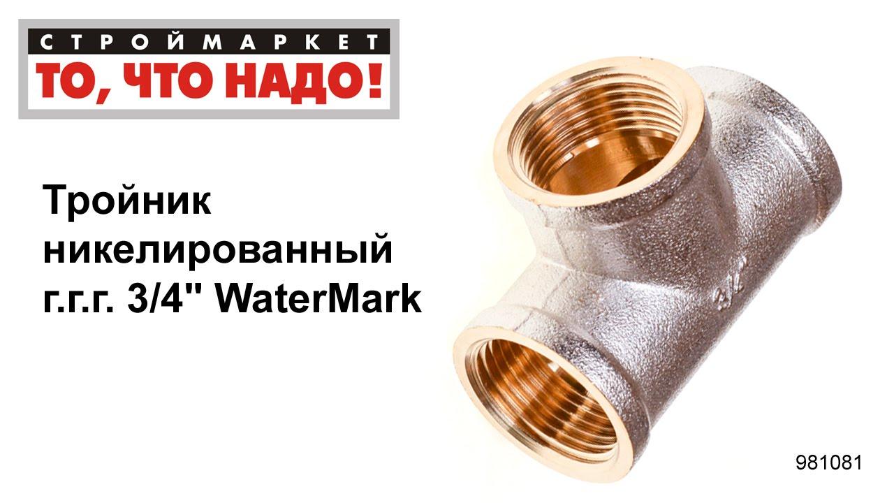 Отводы стальные заказать в интернет-магазине santeh arsenal, гибкая система скидок. Бесплатная доставка по москве или до транспортной компании, звоните +7 (499) 502-60-26.