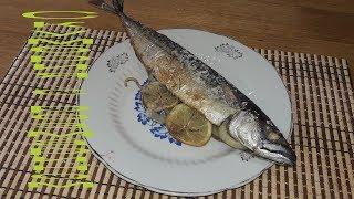 Скумбрия с розмарином | Mackerel with rosemary