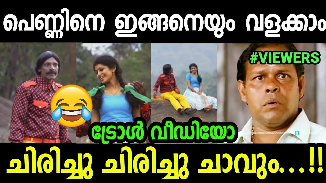 അപ്പൊ അതാണ് സംഭവം 😂😂|Chullan Album Song Troll Malayalam|Malalyalam Album Song Troll|Jishnu