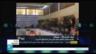 مؤتمر رميلان لإقرار النظام الفيدرالي شمالي سوريا