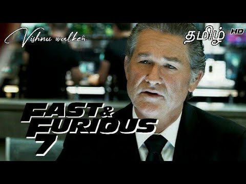 Fast And Furious 7 |Tamil Dubbed | Super Scene