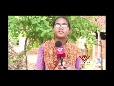 VTV - BEST EXAMPLE FOR YOUTH,CONTACT WAS MAINTAINED WITH THE STUDY,PATAN