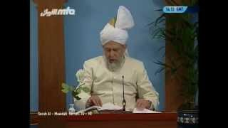 Tarjumatul Quran - Sura' al- Maidah [The Banquet] 74-83.