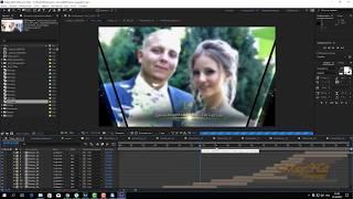 Свадьба Алматы урок зрелищная заставка в After Effects