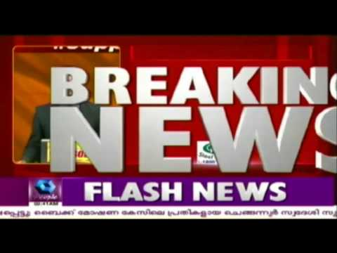 Breaking Now: Medical Bribery Report Leak: BJP Takes Disciplinary Action Against VV Rajesh