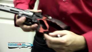 видео BORNER Sport 705