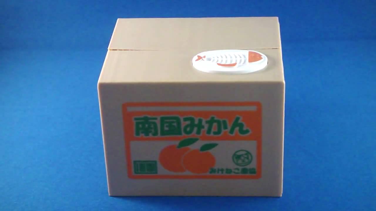 【金珠小舖】日本療傷系貓咪存錢筒影片.MP4 - YouTube