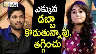 Allu Arjun Satirical Comments on Anchor Ashwini in Live Interview - Filmyfocus.com