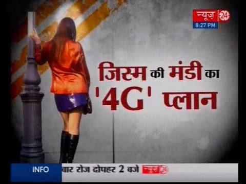 Prostituiertengebiet in Patna