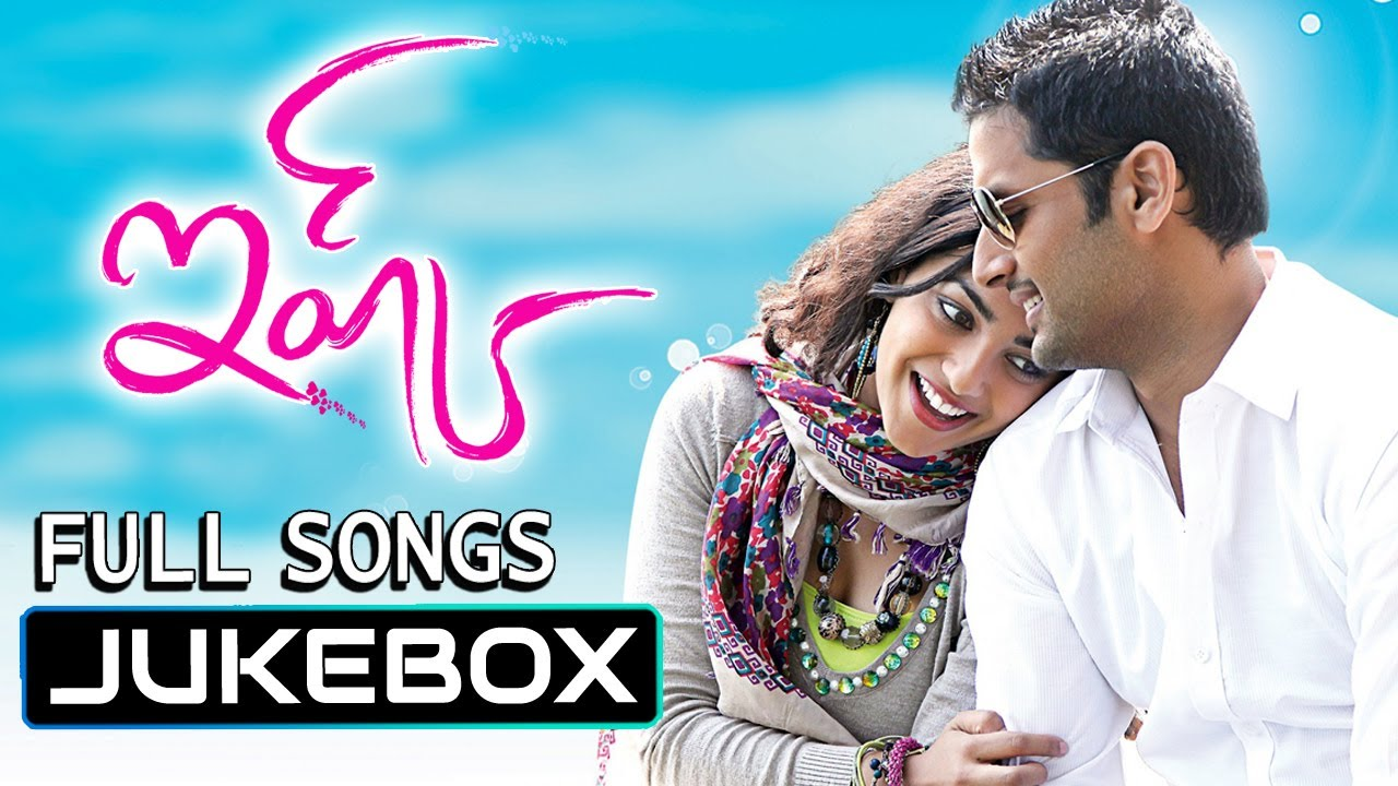 Image result for telugu song
