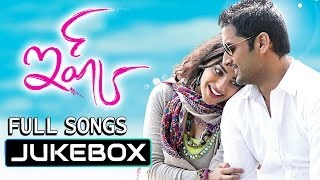 Ishq Telugu Movie Full Songs || Jukebox || Nithin, Nithya Menon