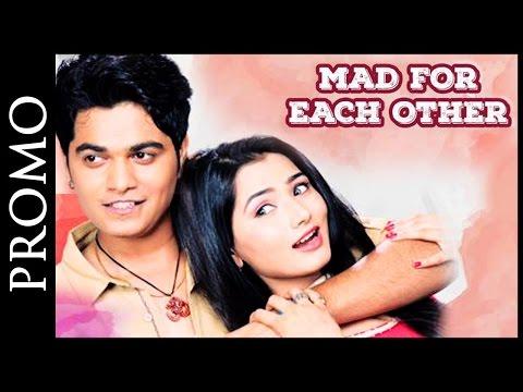 promo:-mad-for-each-other-urban-gujarati-movie---releasing-soon-in-theatres-abhijeet,neelam-gandhi,