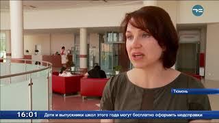 видео Сервисы по медицине, удобные сервисы для медицины