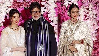 Amitabh Bachchan Rekha At Same Venue Akash Ambani & Shloka Mehta @wedding Reception #Ambaniweddings