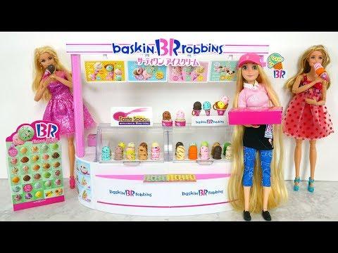 Barbie Baskin Robbins Ice Cream Parlor Japanese Toys Unboxing Toko Es Krim Barbie Sorveteria
