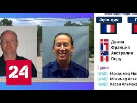 Американские спасатели сделали из пожарной части порностудию - Россия 24