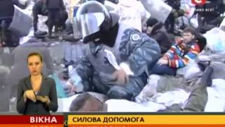 «Вікна» знайшли волонтера, якому голову бинтував беркут - Вікна-новини - 25.02.2014