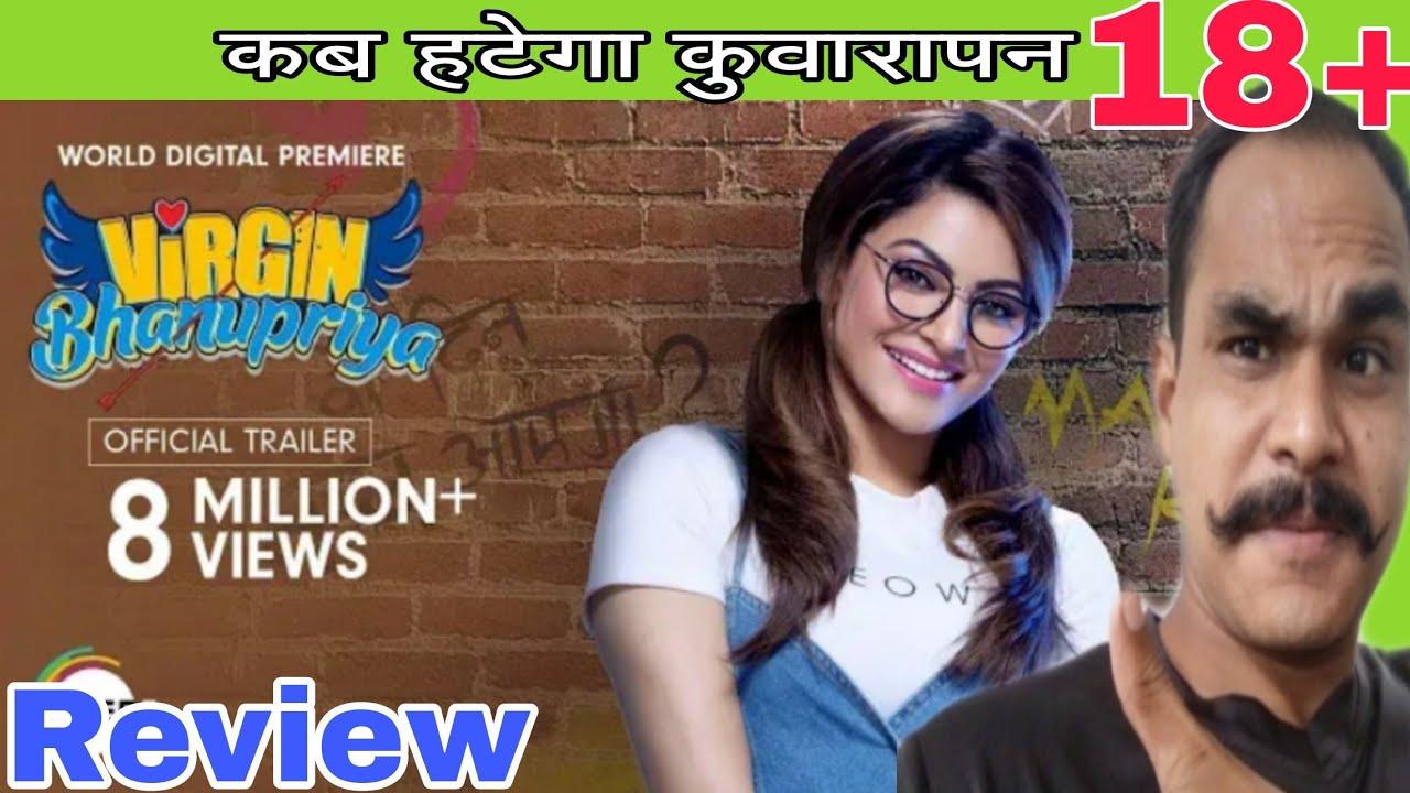 Virgin Bhanupriya zee5 Trailer Expose | filmy Baat aap ke sath | urvashi rautela, virgin Bhanupriya