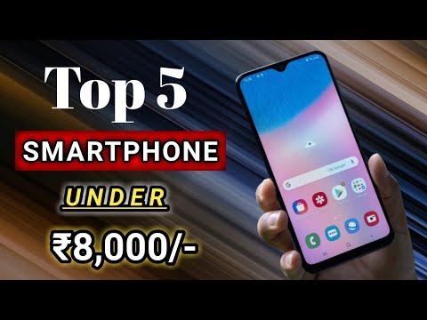 Top 5 Best PHONES Under 8000 In May 2020 | Best Smartphone Under 8000 | Full Paisa Wasool 🔥🔥