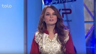 Helal Eid Concert - First Episode 1394 - Eid Qurban / کنسرت هلال عید - قسمت اول - عید قربان