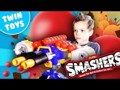 Nerf War:  SMASHERS!