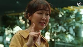 Reimagine Singapore Travel with Korean Tourist Guides 현지 가이드와 함께 다시 만나는 싱가포르