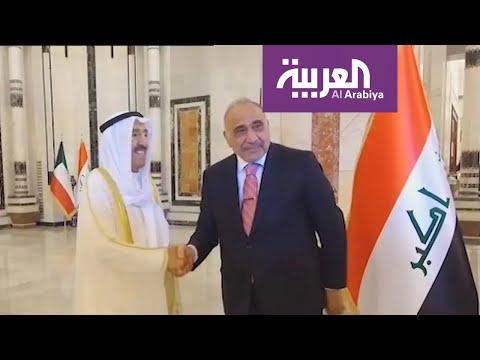 بيان عراقي كويتي مشترك يطالب بتجنب التصعيد  - نشر قبل 4 ساعة