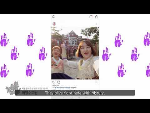campaign in Korean CF 2019 2 english subtitle