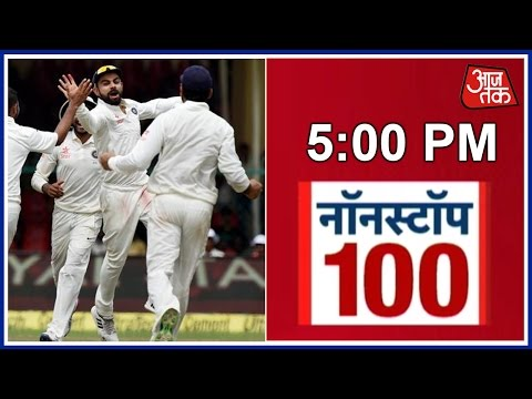 Non Stop 100: India Beats New Zealand in First test