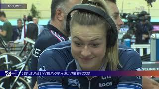 Yvelines | Les sportifs Yvelinois à suivre en 2020