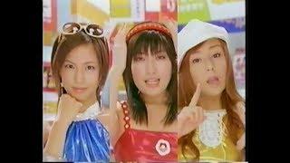 2005年CM集 真野裕子 動画 4