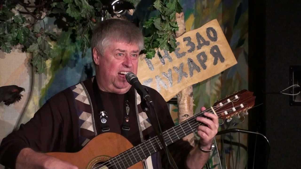 Леонид Сергеев — Заплыв.