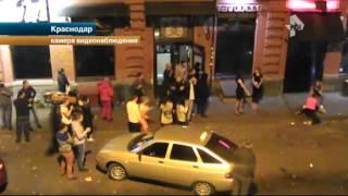 Массовой женской дракой закончился вечер в одном из ночных клубов Краснодара