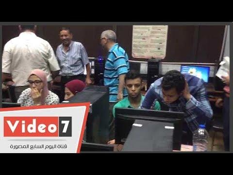 موظفو التنسيق يساعدون الطلاب فى تسجيل رغباتهم  - 13:53-2018 / 9 / 3