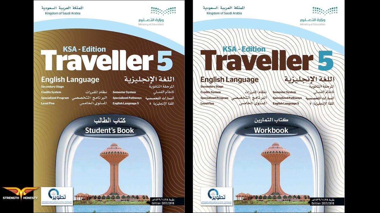 حل كتاب انجليزي traveller 5
