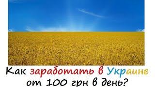Дальнобойщик из США взорвал интернет украинской песней