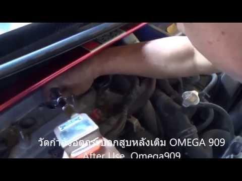 Compression engine of โตโยต้า ยาริส 1500 cc ฟื้นกำลังเครื่องยนต์