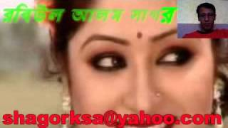 bangla song a jibon tumake dilam bondhu