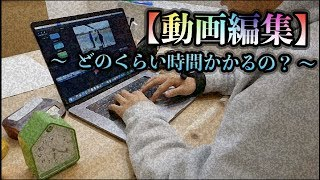 YouTuberの動画編集を見てみよう!!