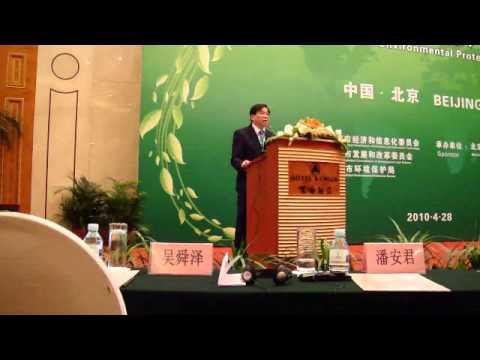 Abe Shu Speech on WTE in Beijing   April 2010