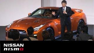 東京オートサロン3日目に日産ブースで開催された、GT-RとZ、およびNISM...