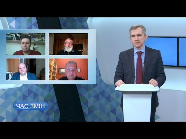 Україно-американські відносини: шанс на перезавантаження   ЧАС ЗМІН
