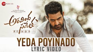 Yeda Poyinado Lyrical Video | Aravindha Sametha | Jr. NTR, Pooja Hegde | Thaman S