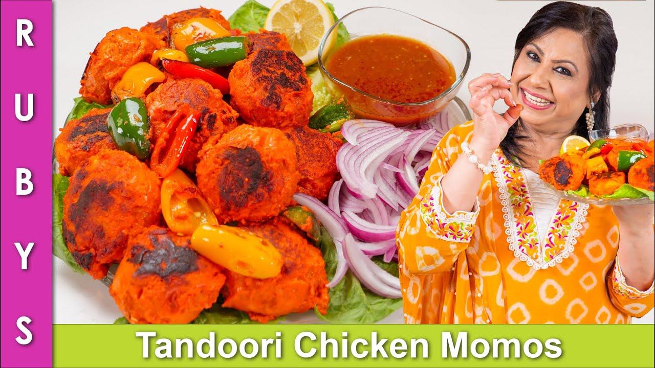 Tandoori Momos with Chicken Recipe in Urdu Hindi - RKK